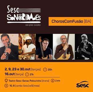 Choros, Salvador, Pelourinho